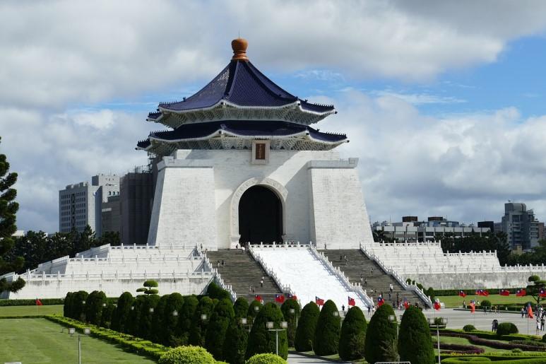 중정기념당