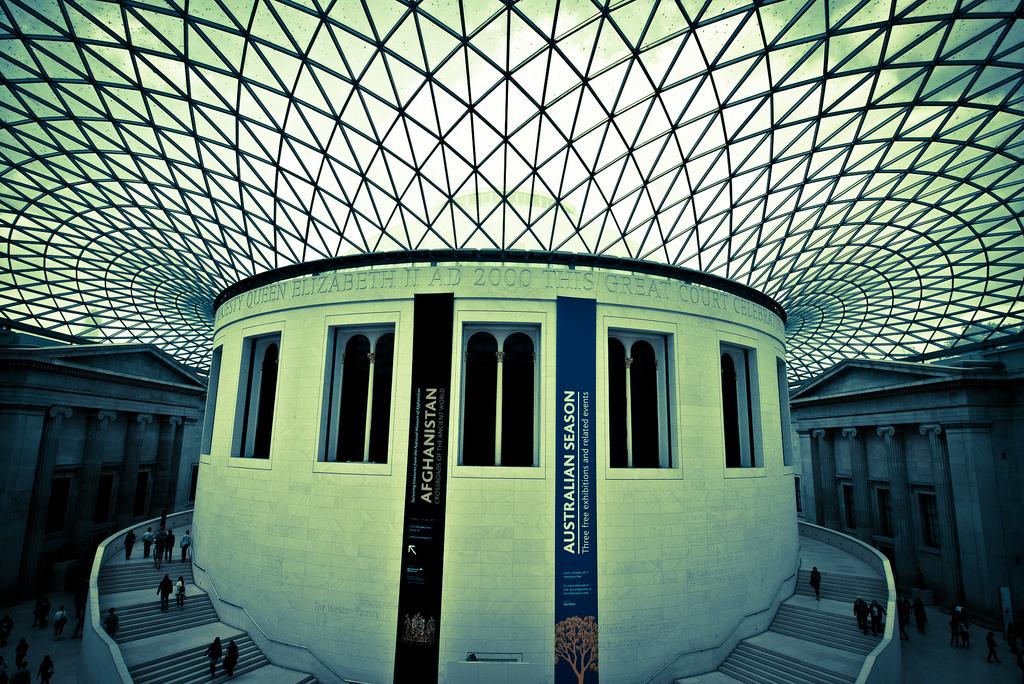 영국박물관