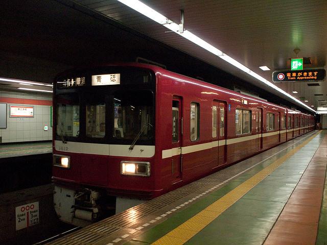 Asakusa Subway