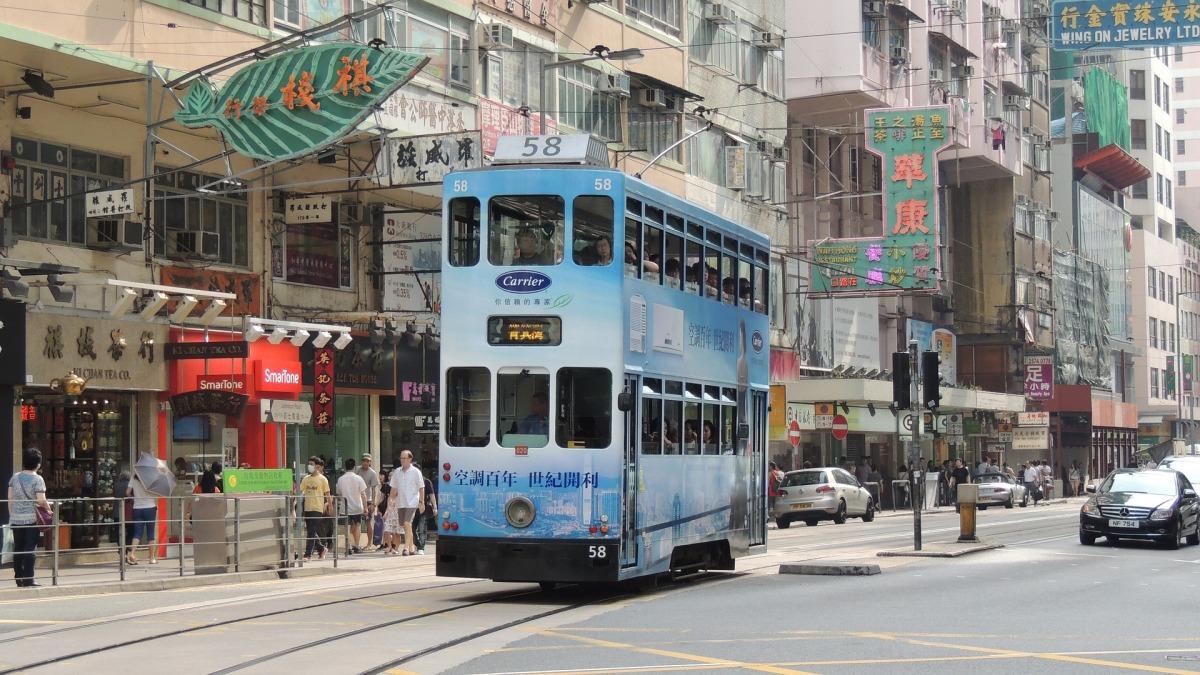 hongkong-2677952_1920