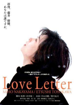 Love-Letter-poster-1995