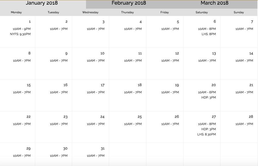 유니버셜시간표