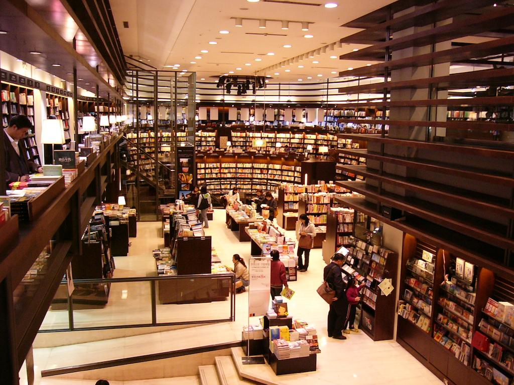 Eslite-Bookstore-Taichung